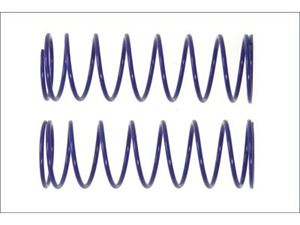 Immagine di Kyosho Ricambi - Molle per ammortizzatori 7-1,6 lunghezza 70 blu per BigBore