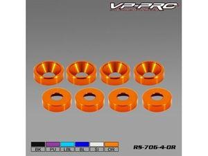 Immagine di VP-Pro - Rondelle Svasate 4mm(Pz.8)  Orange